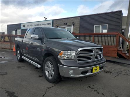 2016 RAM 1500 SLT (Stk: 261071) in Milton - Image 2 of 24