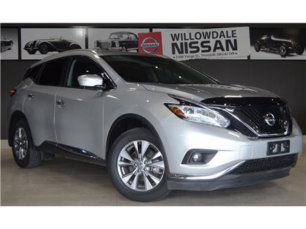 2015 Nissan Murano SL (Stk: E7577A) in Thornhill - Image 2 of 30