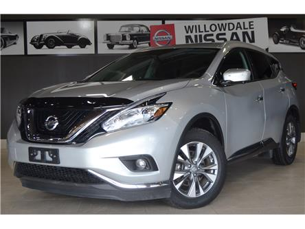 2015 Nissan Murano SL (Stk: E7577A) in Thornhill - Image 1 of 30