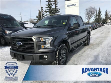 2016 Ford F-150 XLT (Stk: K-1342A) in Calgary - Image 1 of 23
