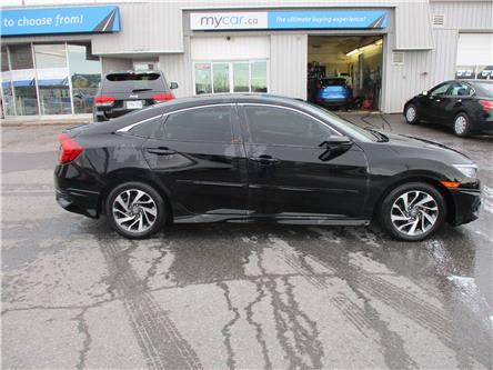 2016 Honda Civic EX (Stk: 191645) in Kingston - Image 2 of 14