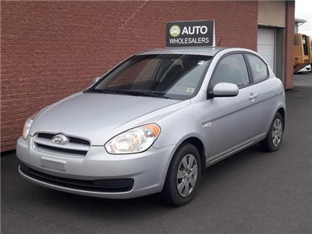 2011 Hyundai Accent  (Stk: N479AP) in Charlottetown - Image 1 of 7