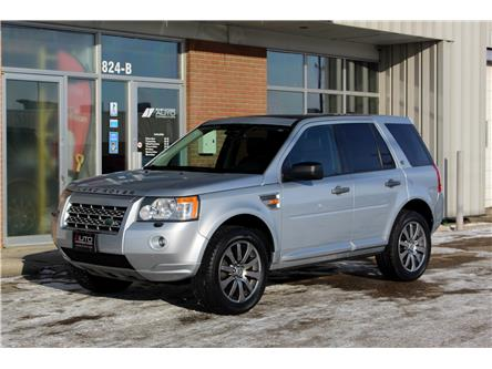 2008 Land Rover LR2 HSE (Stk: 060217) in Saskatoon - Image 1 of 24