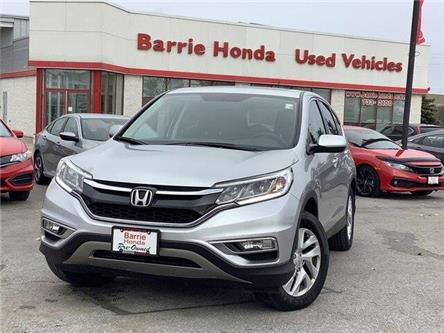 2016 Honda CR-V EX (Stk: U16757) in Barrie - Image 1 of 26