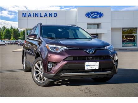 2017 Toyota RAV4 Limited (Stk: P9907) in Vancouver - Image 1 of 23