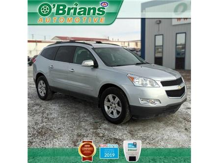 2012 Chevrolet Traverse 1LT (Stk: 13025A) in Saskatoon - Image 1 of 23