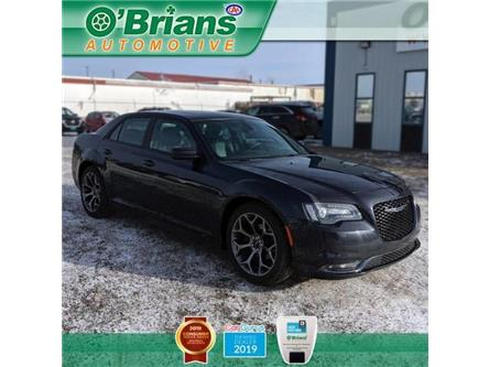 2018 Chrysler 300 S (Stk: 12983A) in Saskatoon - Image 1 of 26