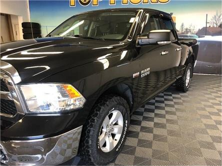 2016 RAM 1500 SLT (Stk: 152520) in NORTH BAY - Image 2 of 28