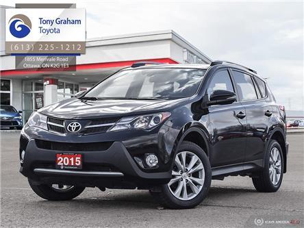 2015 Toyota RAV4  (Stk: E8016) in Ottawa - Image 1 of 30