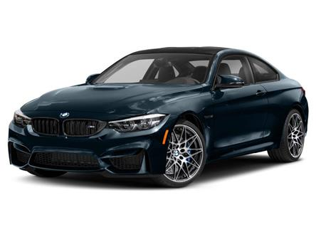 2020 BMW M4 Base (Stk: 40833) in Kitchener - Image 1 of 9