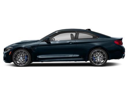 2020 BMW M4 Base (Stk: 40833) in Kitchener - Image 2 of 9