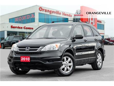 2010 Honda CR-V LX (Stk: U3268) in Orangeville - Image 1 of 16
