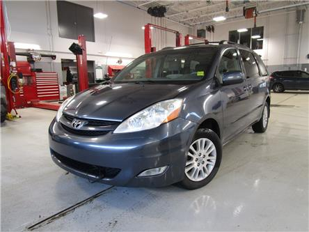 2007 Toyota Sienna LE 7 Passenger (Stk: 1990191 ) in Moose Jaw - Image 1 of 26