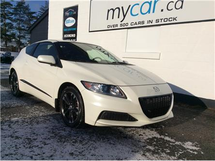 2015 Honda CR-Z Base (Stk: 191684) in Richmond - Image 1 of 16
