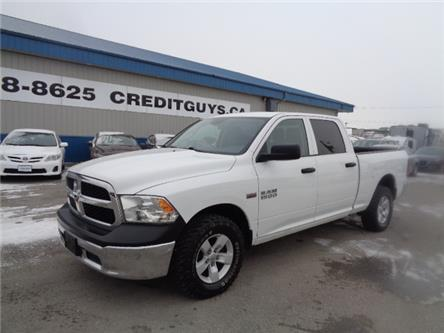 2016 RAM 1500 ST (Stk: I7968) in Winnipeg - Image 1 of 21