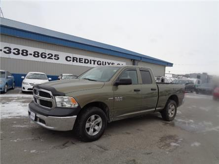 2015 RAM 1500 ST (Stk: I7948) in Winnipeg - Image 1 of 17