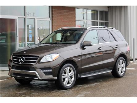 2012 Mercedes-Benz M-Class Base (Stk: 017744) in Saskatoon - Image 1 of 26