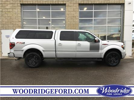 2013 Ford F-150 FX4 (Stk: K-2227A) in Calgary - Image 2 of 21