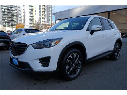 2016 Mazda CX-5 GT (Stk: 641678A) in Victoria - Image 1 of 20