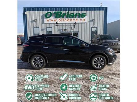 2018 Nissan Murano SV (Stk: 13028A) in Saskatoon - Image 2 of 23