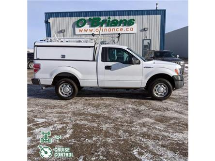 2013 Ford F-150 XL (Stk: 13026A) in Saskatoon - Image 2 of 20