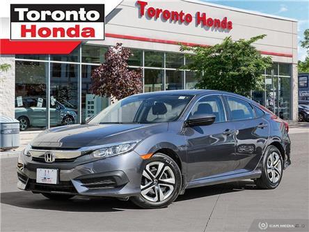 2017 Honda Civic Sedan LX (Stk: 39496) in Toronto - Image 1 of 27