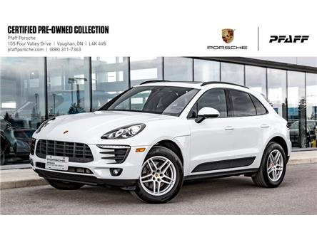 2017 Porsche Macan  (Stk: U8333) in Vaughan - Image 1 of 22