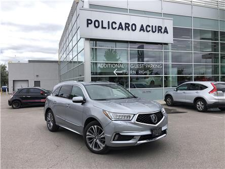 2017 Acura MDX Elite Package (Stk: 501482P) in Brampton - Image 1 of 24