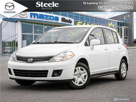 2012 Nissan Versa  (Stk: D113390A) in Dartmouth - Image 1 of 21