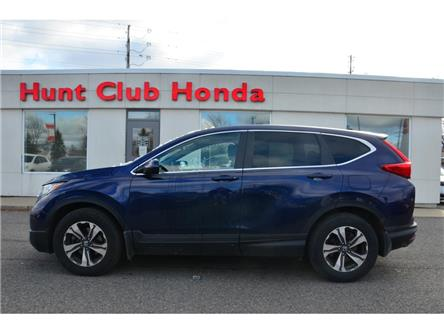 2017 Honda CR-V LX (Stk: 7371A) in Gloucester - Image 1 of 22