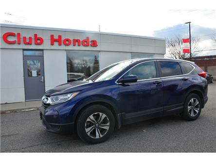 2017 Honda CR-V LX (Stk: 7371A) in Gloucester - Image 2 of 22