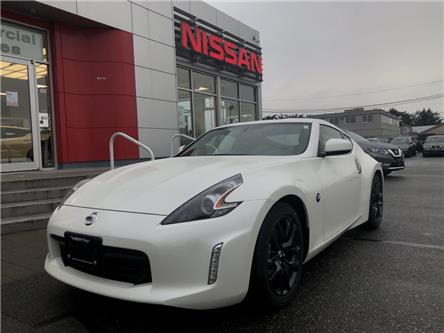 2020 Nissan 370Z Base (Stk: N04-2380) in Chilliwack - Image 1 of 11