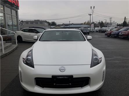 2020 Nissan 370Z Base (Stk: N04-2380) in Chilliwack - Image 2 of 11