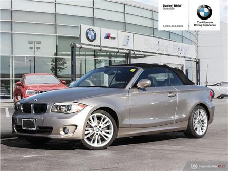 2012 BMW 128i  (Stk: T707646A) in Oakville - Image 1 of 24