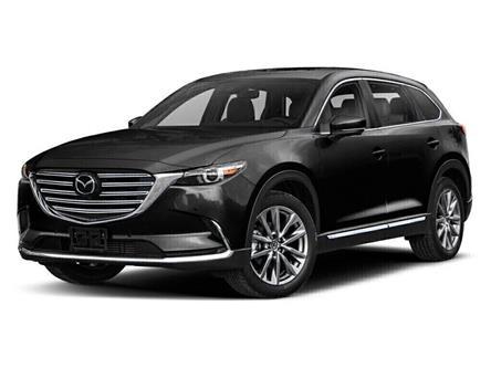 2019 Mazda CX-9 Signature (Stk: 329375) in Victoria - Image 1 of 9