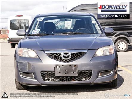 2008 Mazda Mazda3  (Stk: DUR6279A) in Ottawa - Image 2 of 28