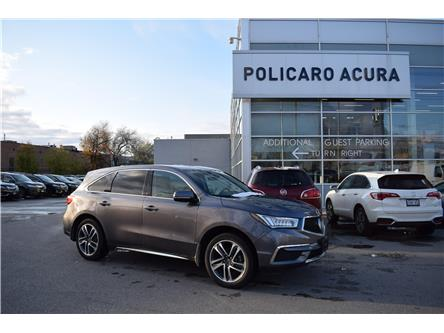 2018 Acura MDX Navigation Package (Stk: 800918P) in Brampton - Image 1 of 14