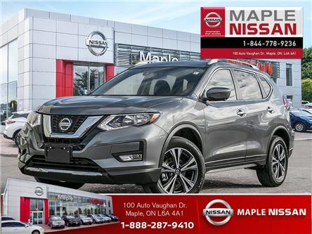 2019 Nissan Rogue SV (Stk: M19R014) in Maple - Image 1 of 23