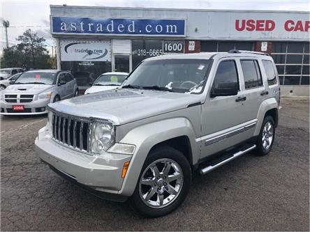2008 Jeep Liberty Limited Edition (Stk: 6967A) in Hamilton - Image 1 of 21
