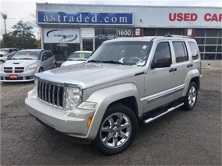 2008 Jeep Liberty Limited Edition (Stk: 6967A) in Hamilton - Image 2 of 21
