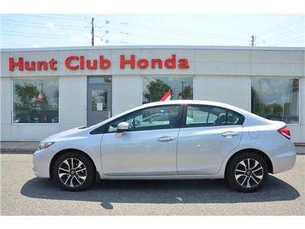 2015 Honda Civic EX (Stk: 7206A) in Gloucester - Image 1 of 22