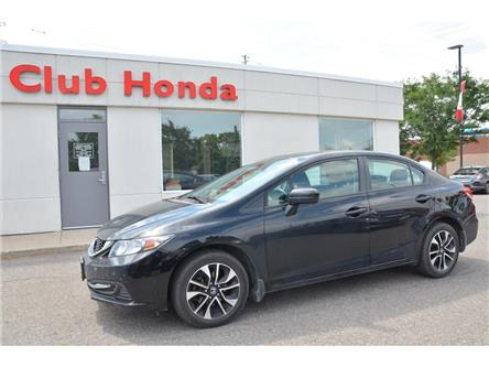 2015 Honda Civic EX (Stk: 7226A) in Gloucester - Image 2 of 25