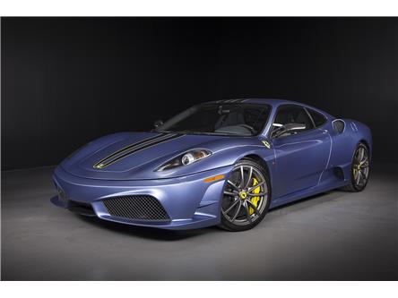 2008 Ferrari F430 Scuderia (Stk: MU2194) in Woodbridge - Image 2 of 19