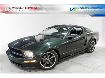 2008 Ford Mustang GT (Stk: ) in Walkerton - Image 1 of 18