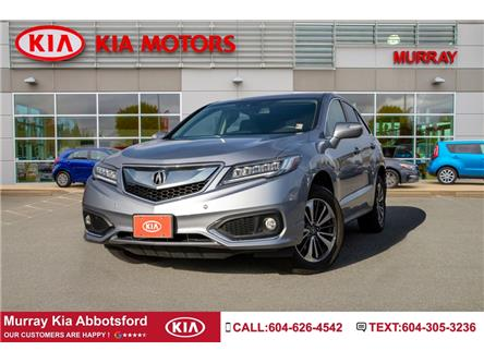 2016 Acura RDX Base (Stk: M1456) in Abbotsford - Image 1 of 23