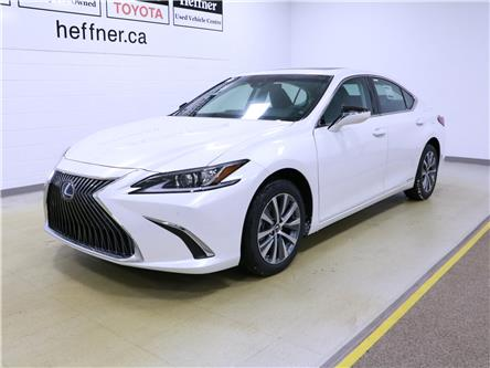 2020 Lexus ES 300h Signature (Stk: 203114) in Kitchener - Image 1 of 5