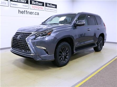 2020 Lexus GX 460 Base (Stk: 203120) in Kitchener - Image 1 of 5
