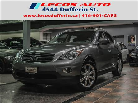 2015 Infiniti QX50  (Stk: 771079) in Toronto - Image 1 of 21