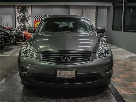2015 Infiniti QX50  (Stk: 771079) in Toronto - Image 2 of 21