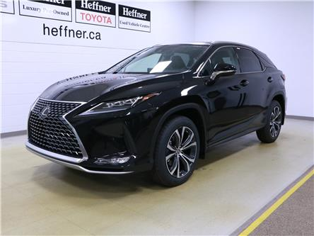 2020 Lexus RX 350 Base (Stk: 203072) in Kitchener - Image 1 of 3